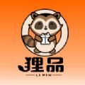 狸品网上特卖appv1.0 最新版