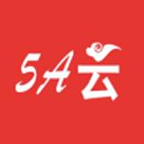5A云企业办公软件v1.0.11 最新版