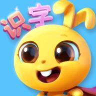 卡乐兔识字互动学习版v0.1.14 免费版