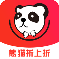 熊猫折上折返利95%版v5.0.1 免费版