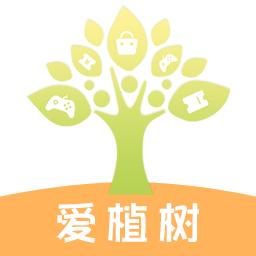 爱植树种树卖树赚钱版v1.00 最新版