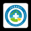 相伴乡医官方最新版v1.1 升级版