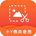 小Y微商截图app免费版v1.0.0 最新版v1.0.0 最新版