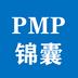 PMP锦囊PMP资格考试备考appv1.0.0 最新版