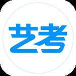 艺考生app超级会员破解版v6.9.2 手机版