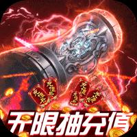 江湖风云无限抽充值v15版v1.1 手机版