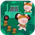 捉小猪游戏安卓版v1.0 测试版