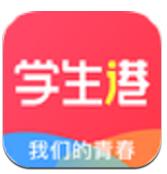 学生港智能公益版v1.11.2 最新版