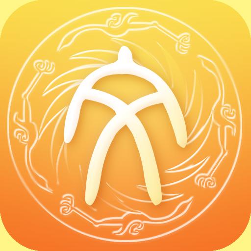 文旅成都积分奖励版v2.3.3 免费版