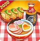 烹饪大师无限美食破解版v1.20 免费版