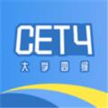 英语单词本app免费版v1.0 最新版