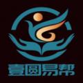 壹圆易帮维修服务平台appv1.0.0 手机版