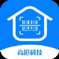 高沧扫一扫仓库管理appv1.0.0 最新版