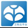 艾牧云平台线上养殖管理appv1.0 官方版