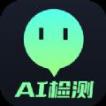 防偷拍神器app破解版v1.1.0 最新版