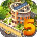 城市岛屿5快速升级破解版v2.18.0 最新版