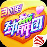 费启鸣代言劲舞团百变服饰版v2.8.2 最新版