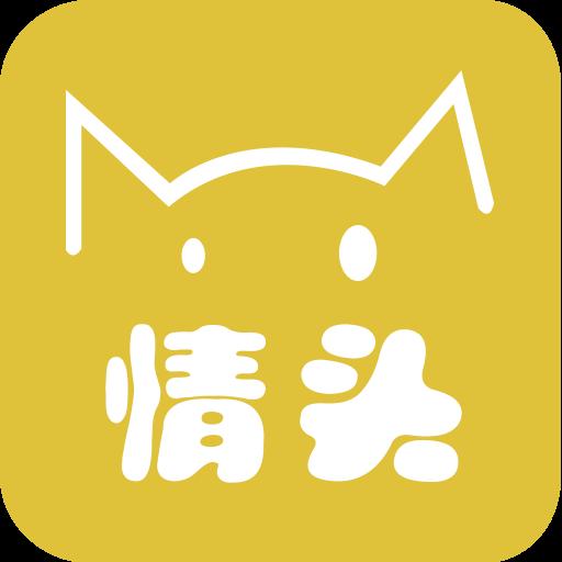 多享情�H�^像大��七夕�^像版v1.6 最v1.6 最新版