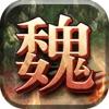 攻城征战三国单机放置版v1.0 苹果版