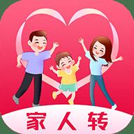家人转app转发任务赚钱版