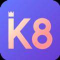 K8交友语音交友appV1.0.5 最新版