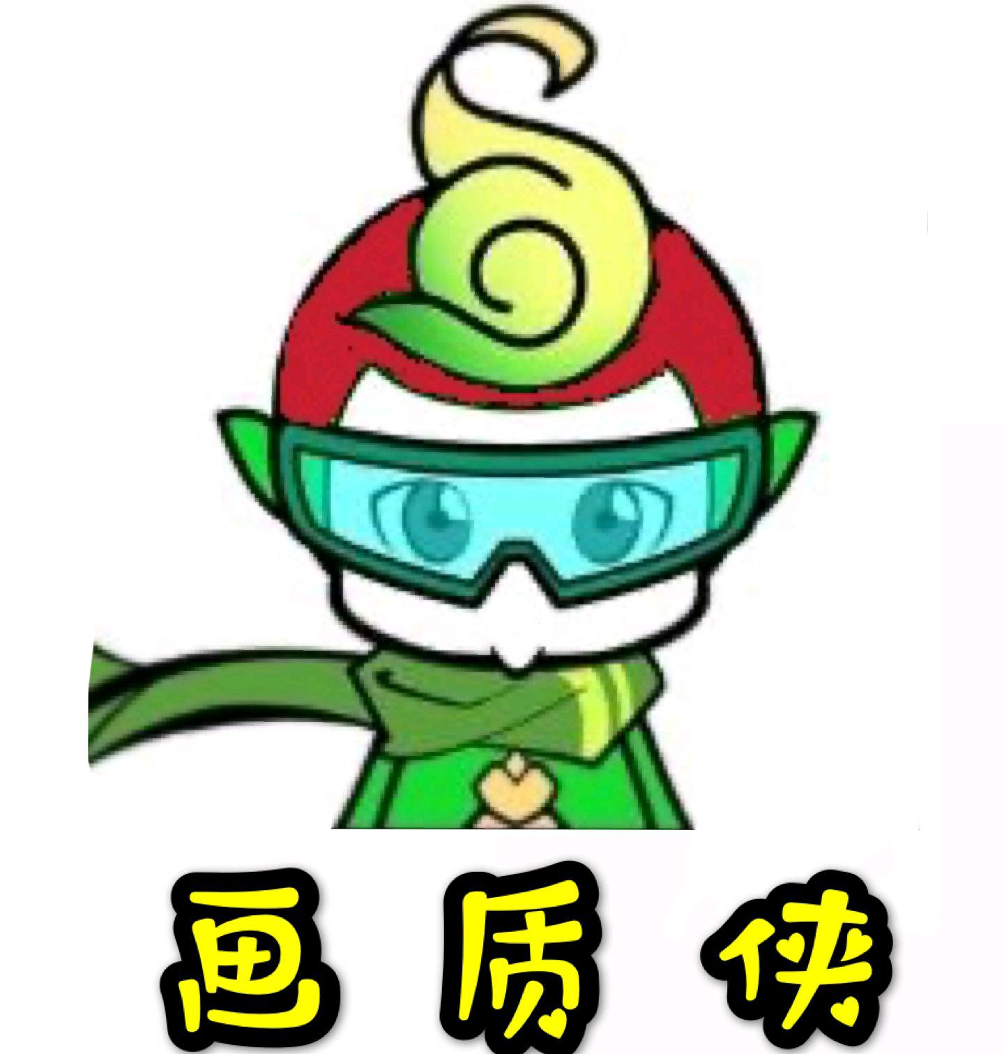 画质侠万能盒子v6.6.7 免费版