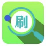 猎单神器蓝奏云直装版v1.0.0 正式版
