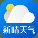 新晴天气app会员版v8.04.3 破解版
