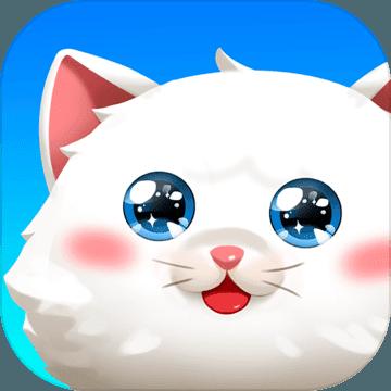 我家喵喵手游汉化版v1.0.0 中文版