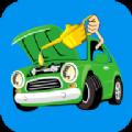 汽车助手安卓免费版v1.0 全新版