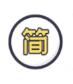 简UI图标包素材风格简约版v1.0.6 最新版