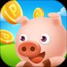 小猪农场无限金币无限体力赚钱版v1.0 福利版
