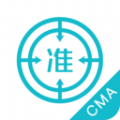 管理会计师优题库app免费版v4.60 最新版
