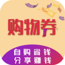 购物精灵省钱神器版v1.1.6 手机版