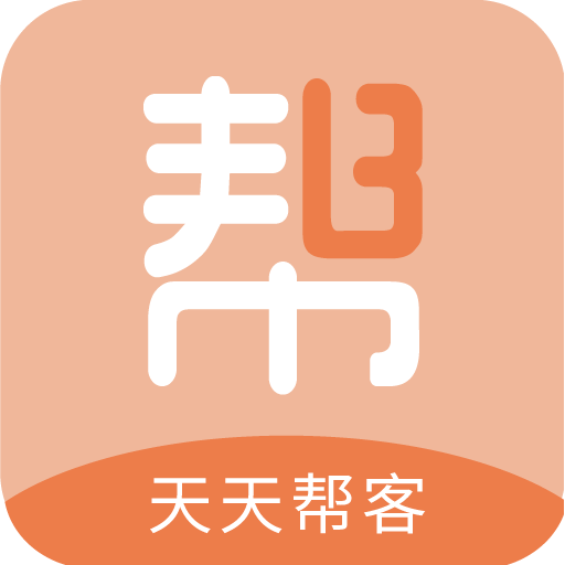 天天帮客app任务兼职红包版v1.0 首发版