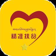 海南州扶贫在线掌上客户端v1.0.72 稳定版