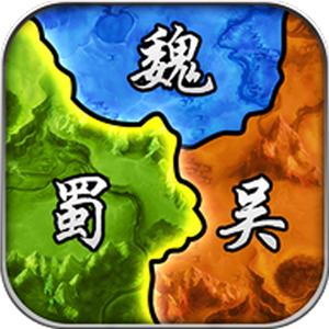 最强三国礼包兑换码单机版v1.3.7 最新版