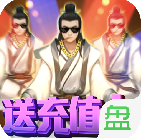 百炼成神之青云宗超V破解版v2.0.1 最新版