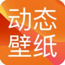 手机美化精灵最新版v1.0.0 手机版