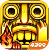神庙疯狂逃亡2八周年庆大礼包版v5.6.0 安卓版