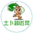 土卜蔬线上买菜服务平台appv1.0 手机版