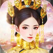 抖音恋在后宫中文版v1.0.10 正式版v1.0.10 正式版