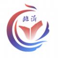 容沂办市民云便民政务平台appv1.0.0 官方版
