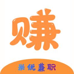 米优兼职无限制版v1.0.1 稳定版