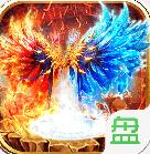武圣�髌姘�o限元��版v2.110.001 最新版