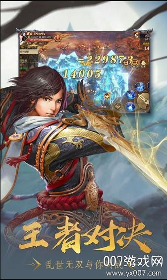 乱世无双仙侠奇缘无限送冲版v1.0.1 最新版