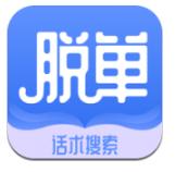 脱单助手恋爱攻略最新版版v1.0安卓版