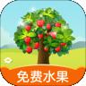 多福果园游戏农场收益赚钱版v1.0.0 最新版