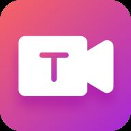 文字视频制作解锁会员版v3.1.3 免费版