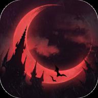 月夜狂想曲官方授权正版v1.6.0 最新版